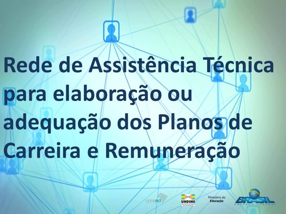 Diagnóstico do Plano de Carreira e Remuneração dos municípios goianos - Rede PCR Goiás